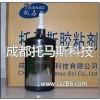 托马斯压敏陶瓷片高温胶(THO4060-2+2)